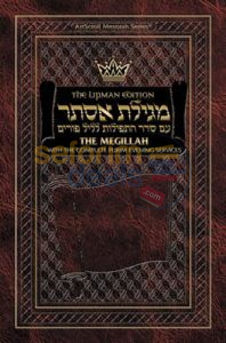 The Lipman Edition Megillah With The Complete Purim Evening Services