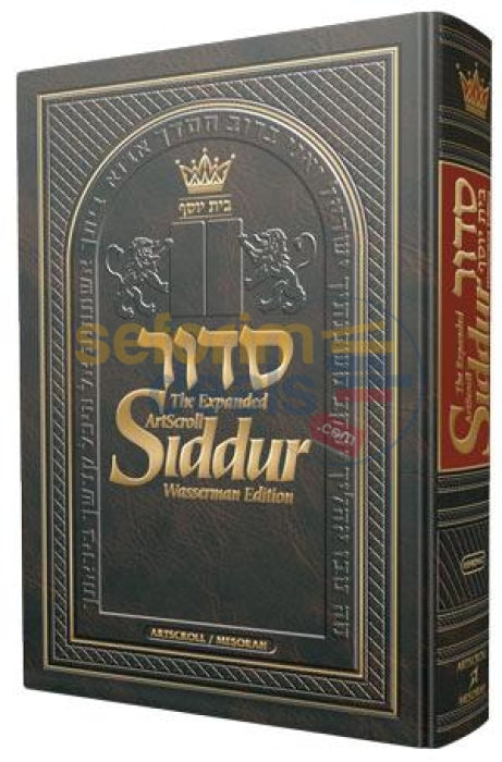 The New Expanded Artscroll Hebrew-English Siddur - Wasserman Edition Full Size Ashkenaz Hardcover
