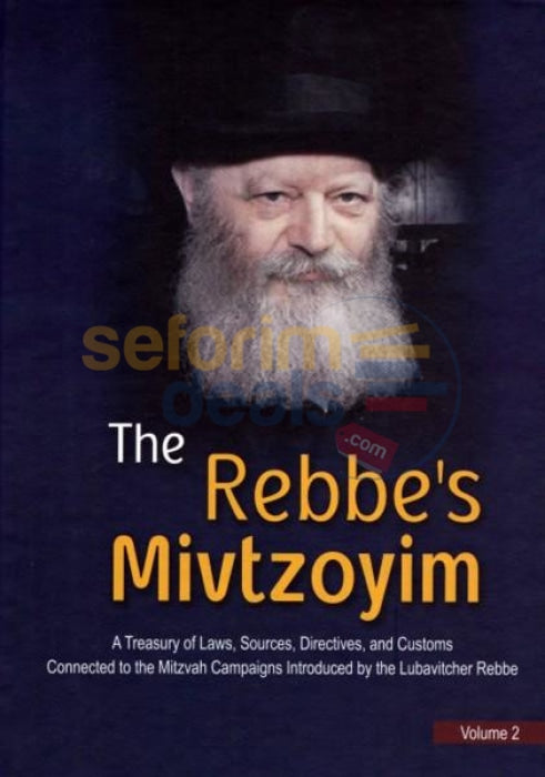 The Rebbes Mivtzoyim - Vol. 2
