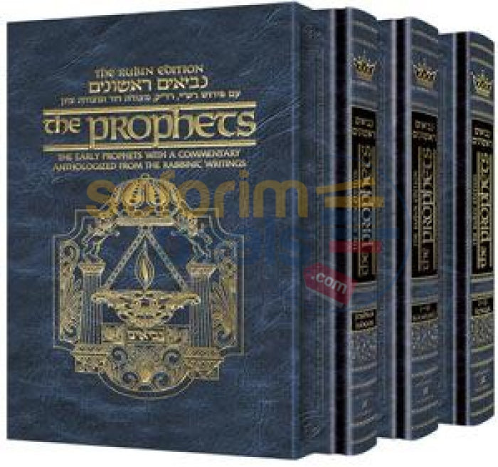 The Rubin Edition Of The Early Prophets Full Size 3 Volume Slipcased Set