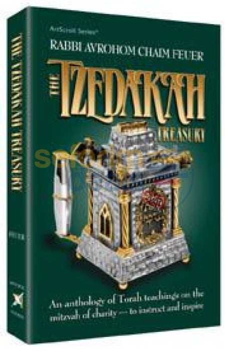 The Tzedakah Treasury