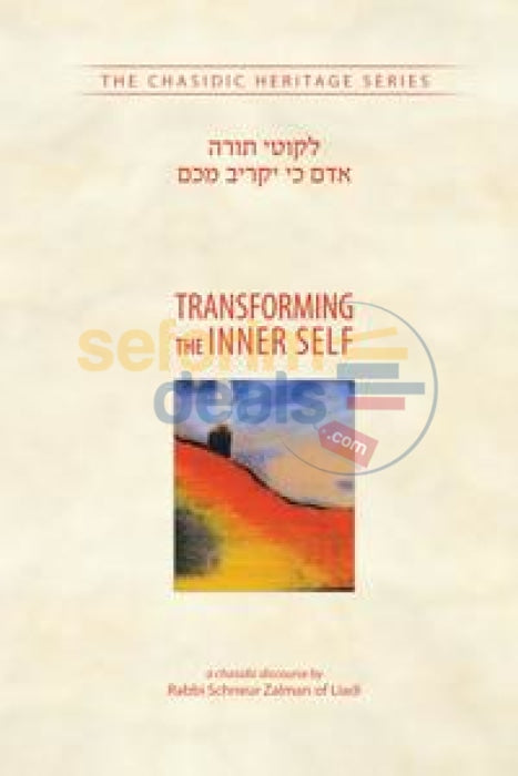 Transforming The Inner Self - Chasidic Heritage Series