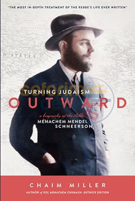 Turning Judaism Outward - Softcover