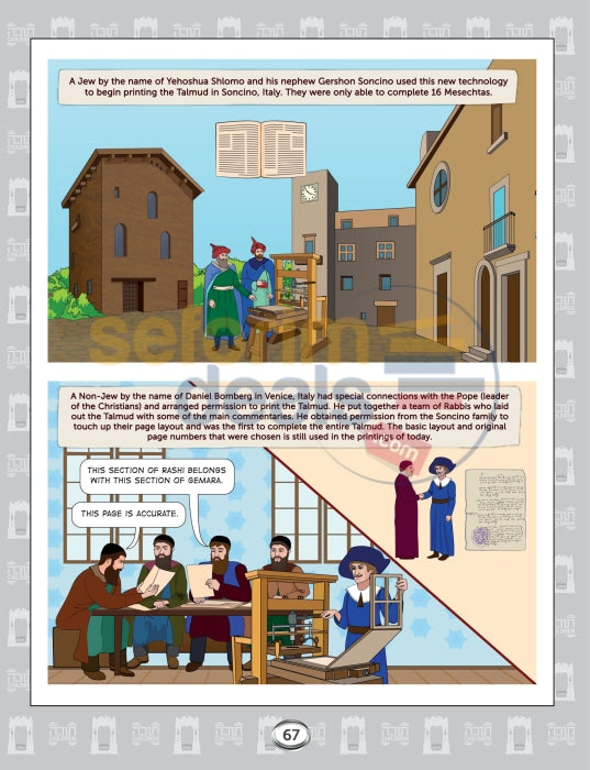 Visual Introduction To Gemara For Young And Old