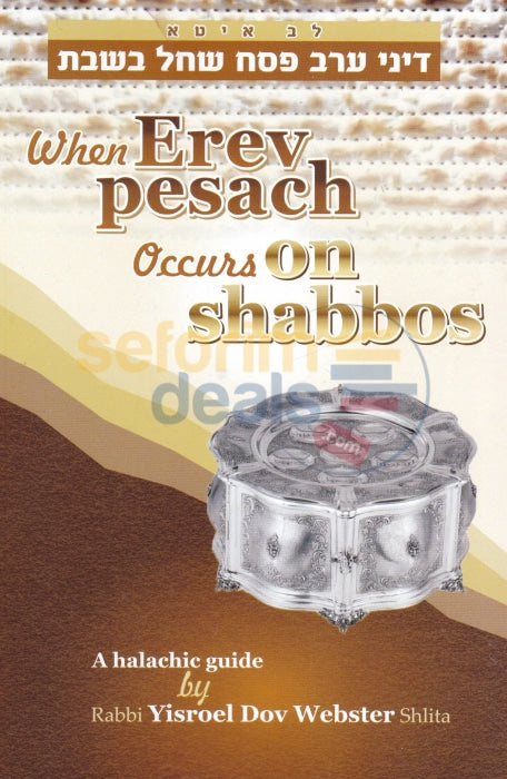 When Erev Pesach Occurs On Shabbos