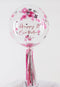 30inches  Confetti Personalized Balloon - PRE 0RDER 1day in Advance