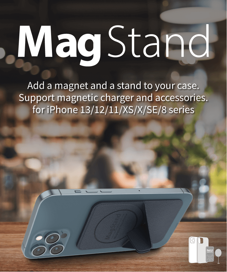 MagStand