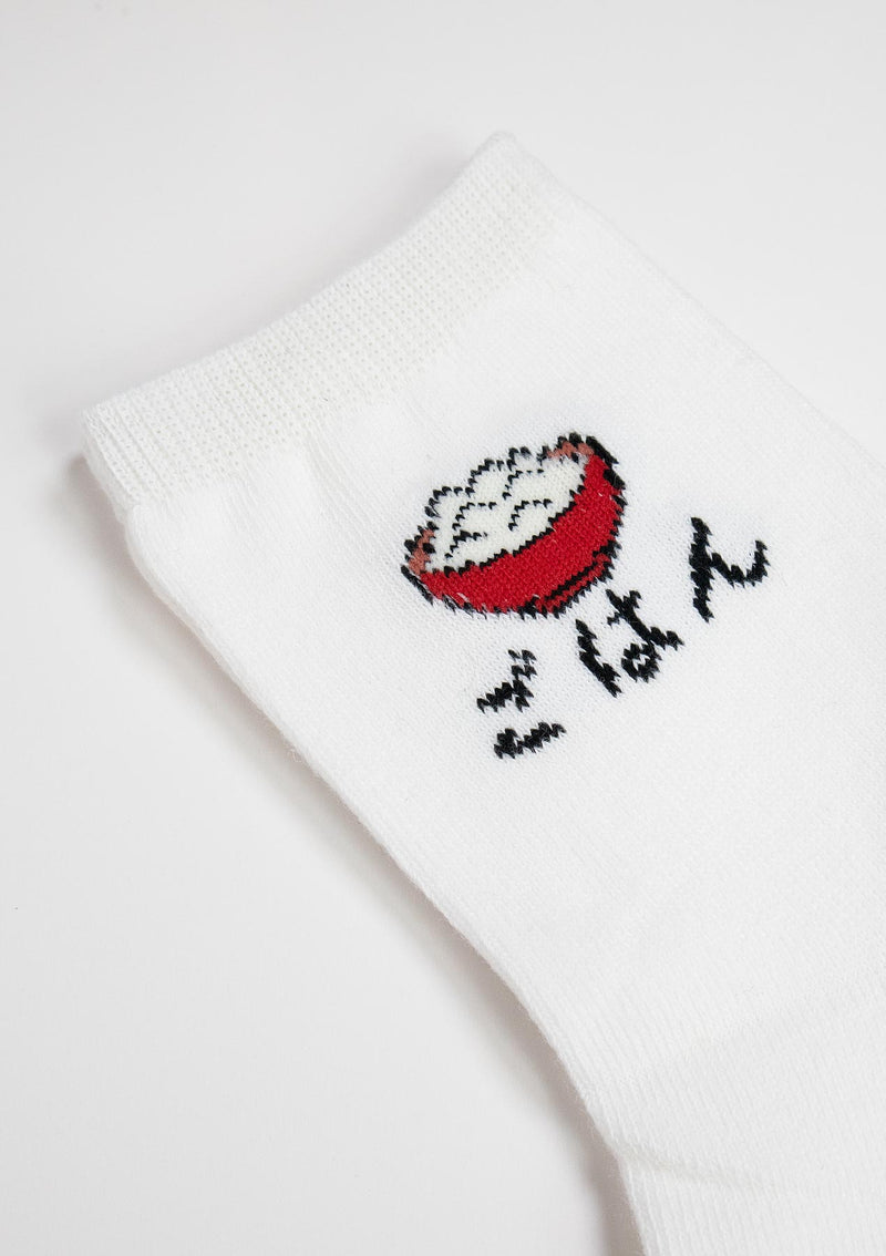 Japanese Food Motif Short Socks in White x Rice