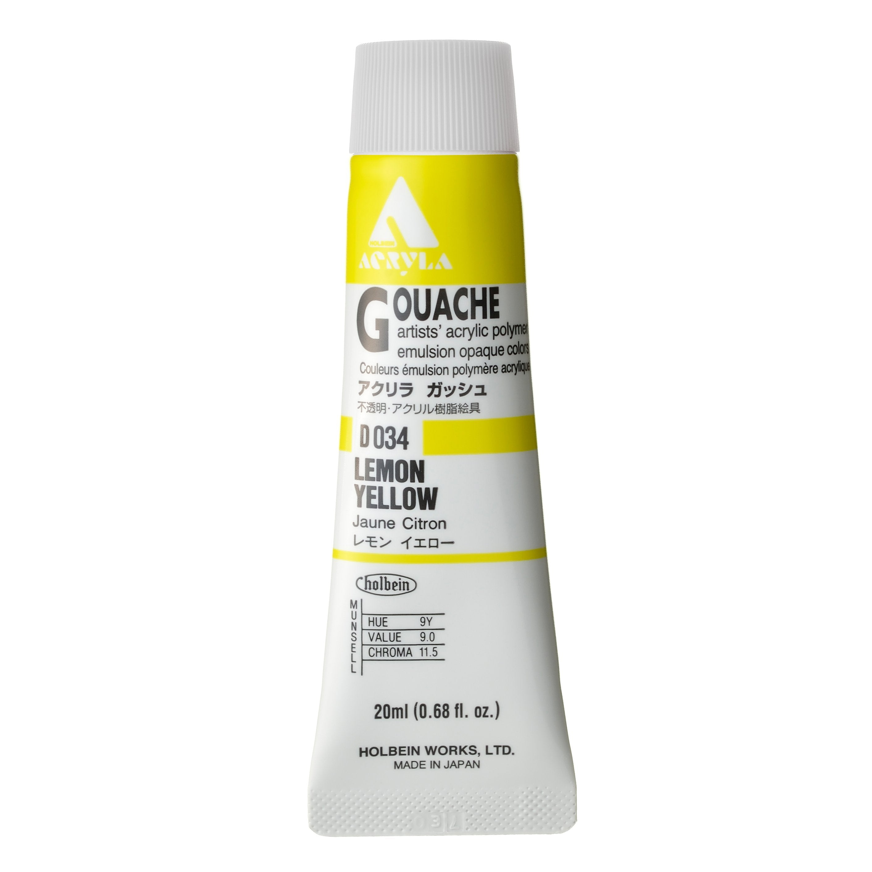 Holbein Acryla Gouache, 20ml, Lemon Yellow
