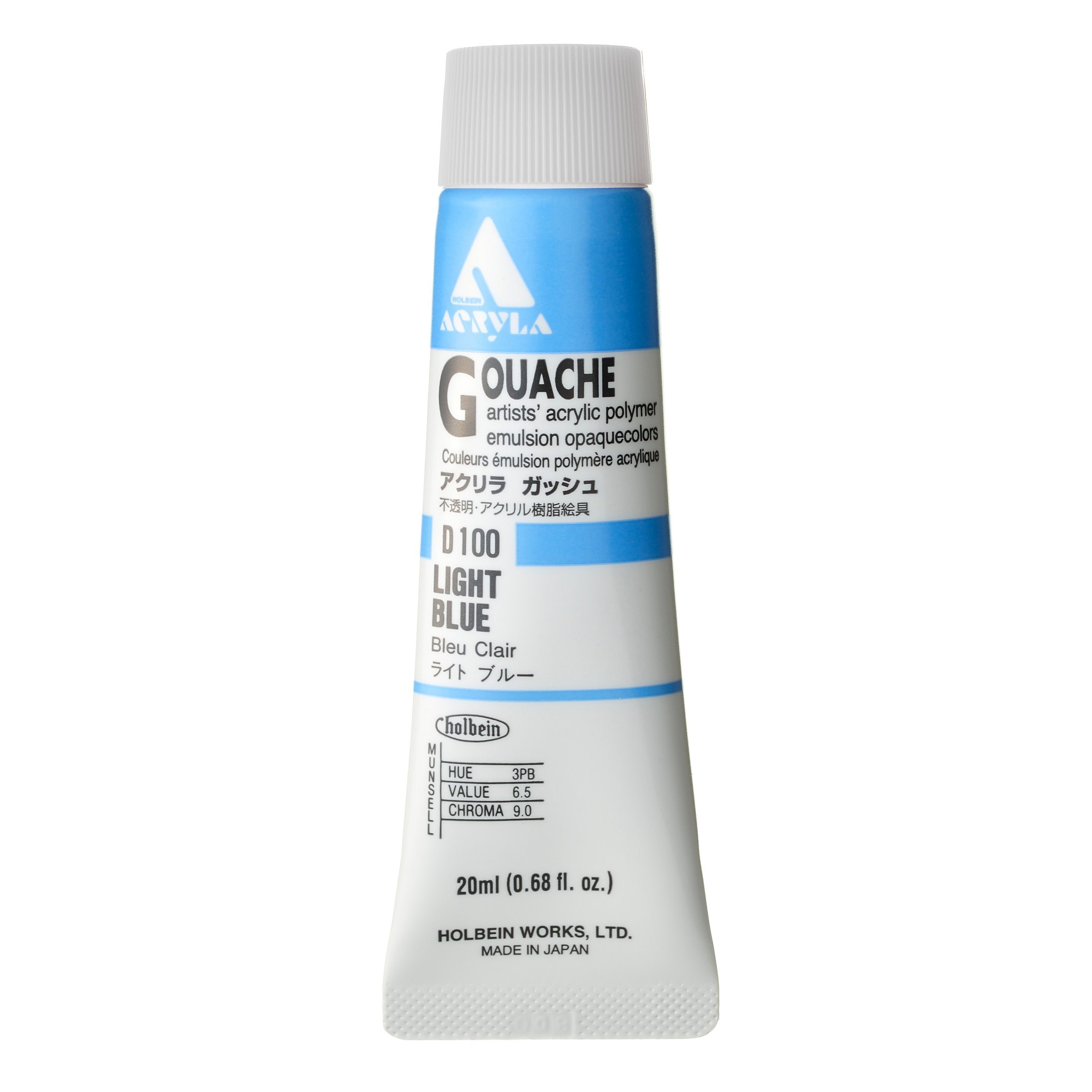 Holbein Acryla Gouache, 20ml, Light Blue