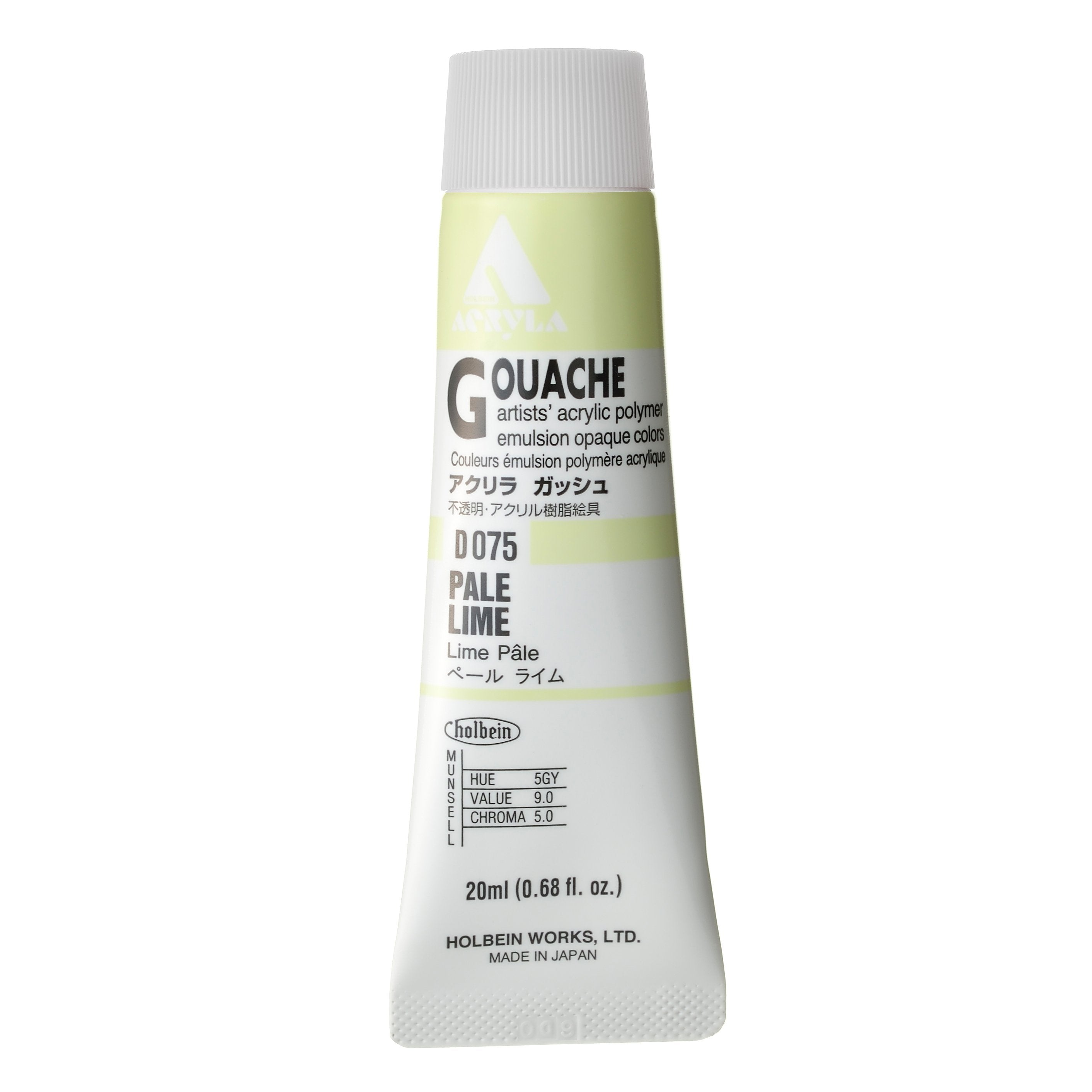 Holbein Acryla Gouache, 20ml, Pale Lime