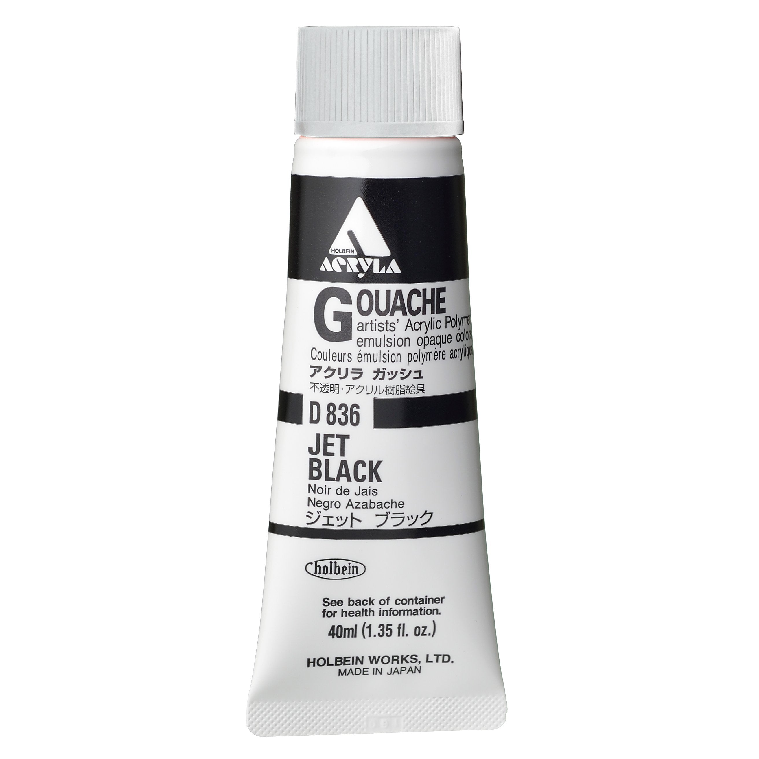 Holbein Acryla Gouache, 40ml, Lamp Black