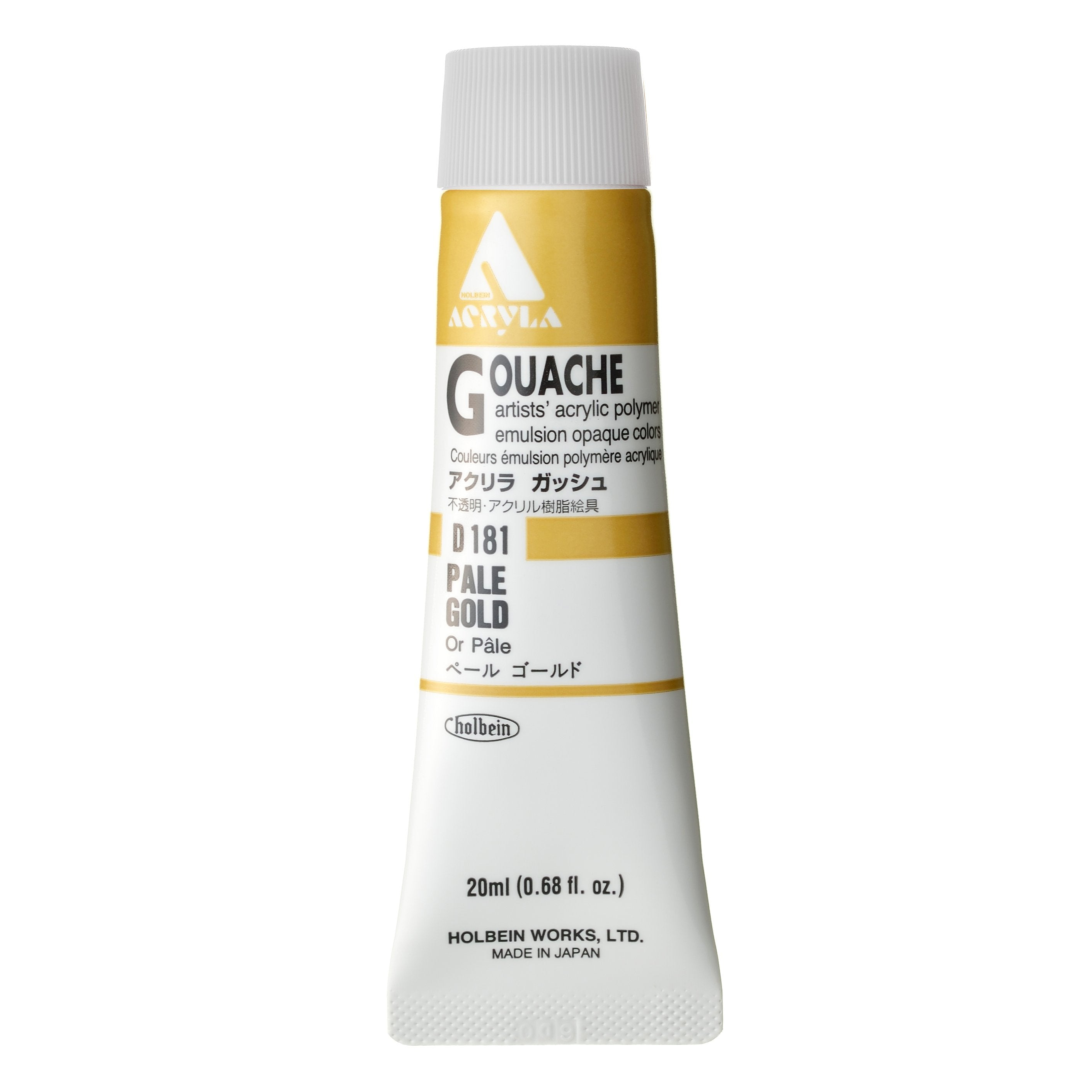 Holbein Acryla Gouache, 20ml, Pale Gold