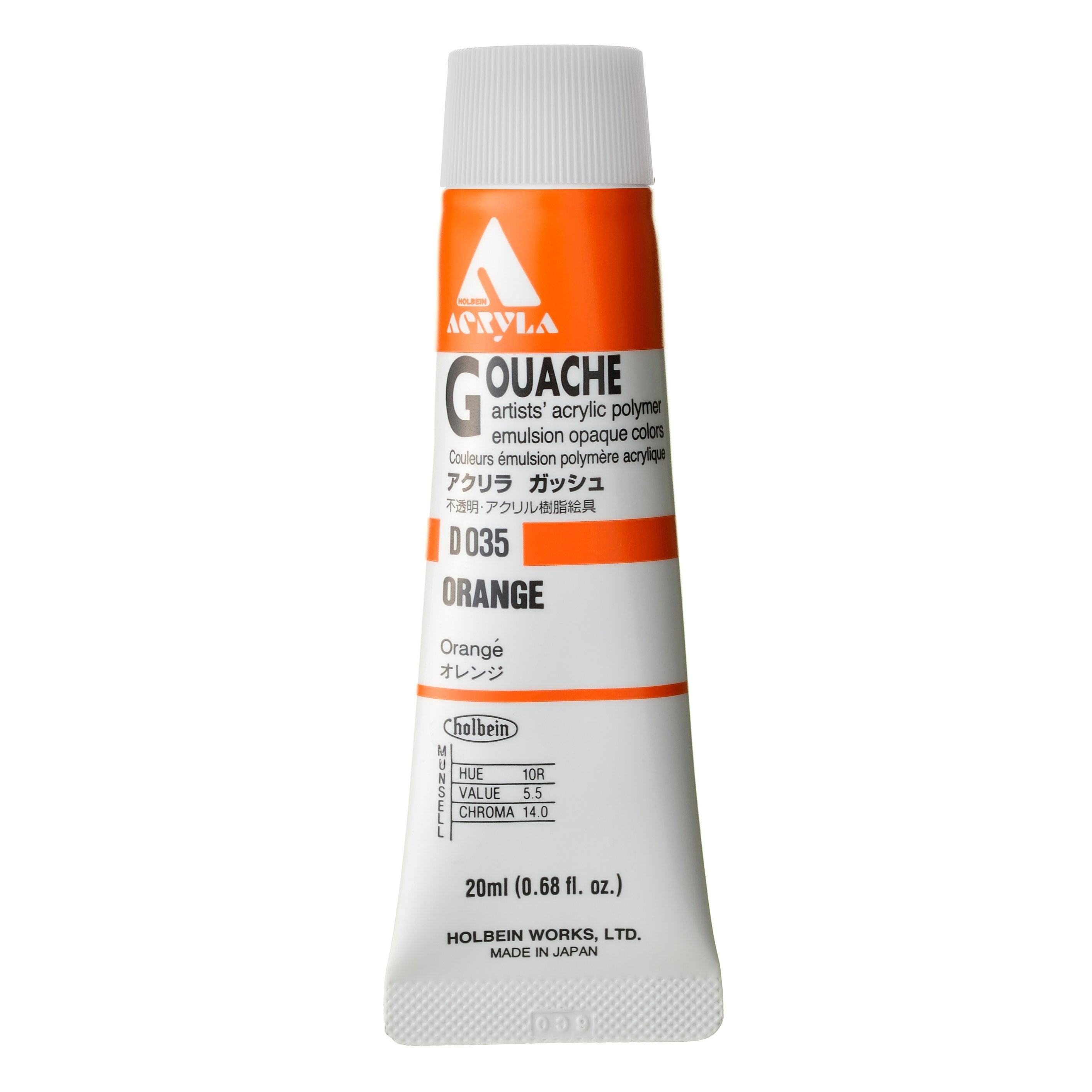 Holbein Acryla Gouache, 20ml, Orange