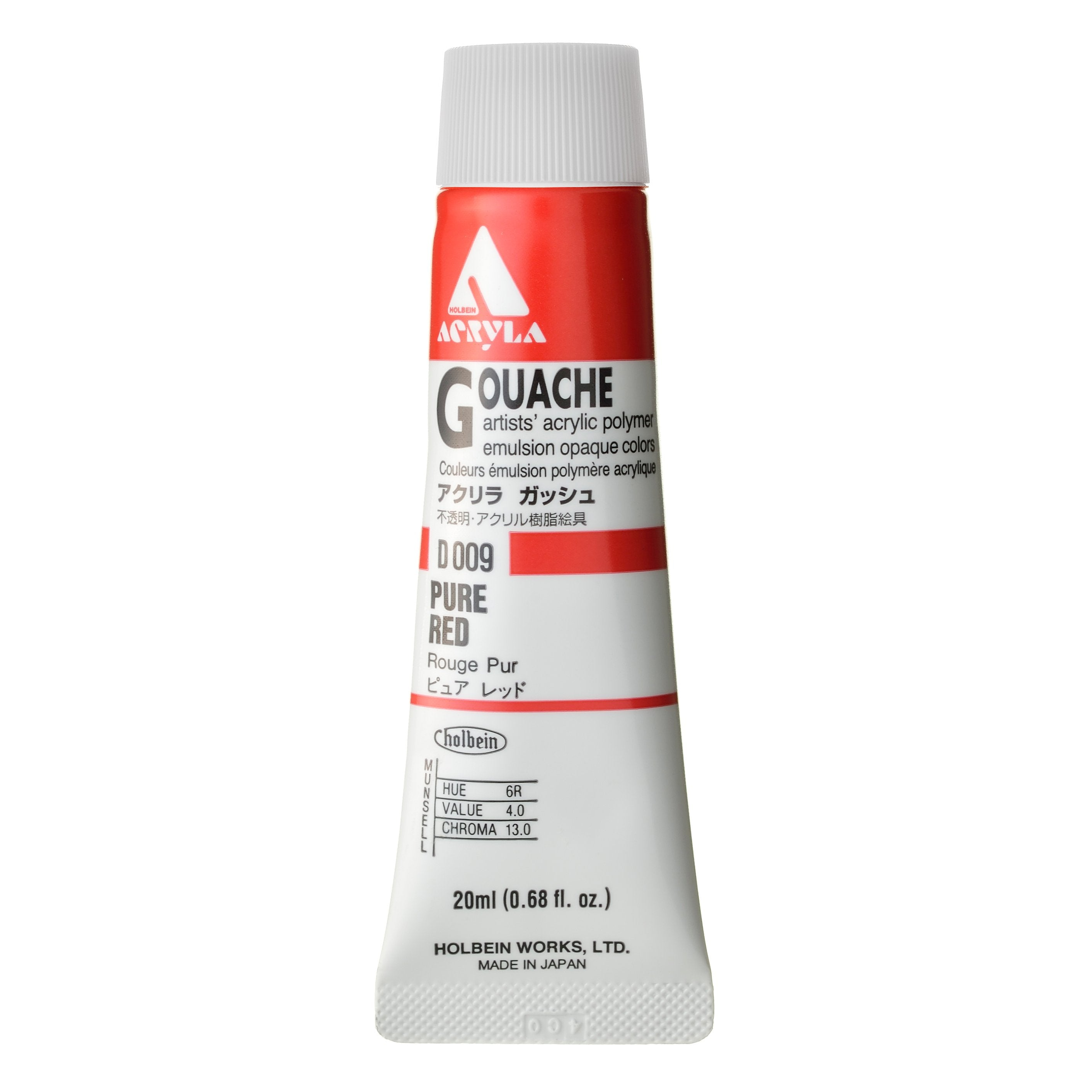 Holbein Acryla Gouache, 20ml, Pure Red