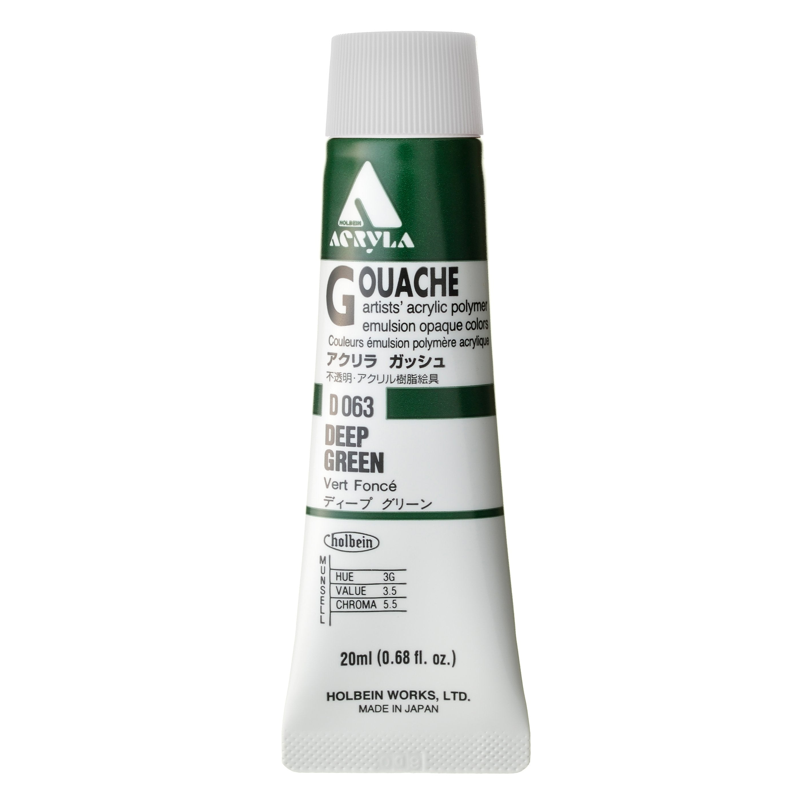 Holbein Acryla Gouache, 20ml, Deep Green