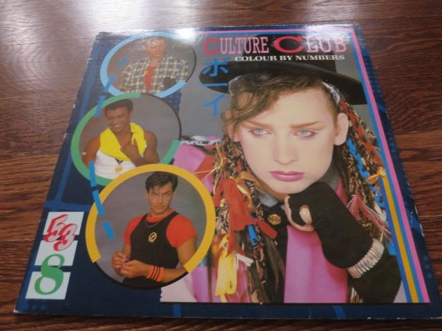 Culture Club - Colour By Numbers - LP UK Vinyl Album Record Cover