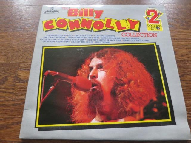 Billy Connolly - The Billy Connolly Collection  - LP UK Vinyl Album Record Cover