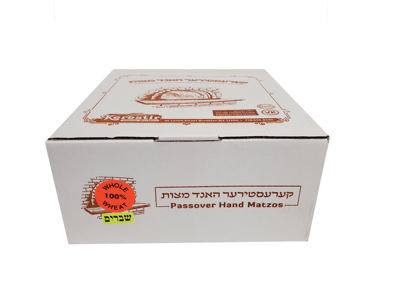Whole Wheat Matzah 2 lb.:      שברים