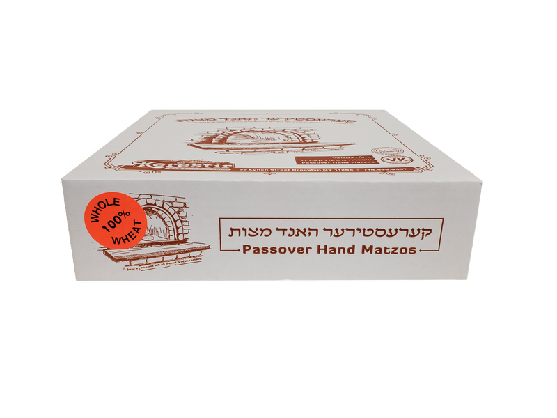 Whole Wheat Matzah 1 lb. :     ראזאווע מצה שלימים
