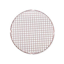 Load image into Gallery viewer, Nordic Ware Round Cooling Grid, 13-inch diameter, Copper - PHUNUZ