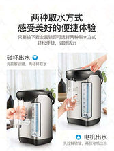 Load image into Gallery viewer, Panda Electric Hot Water Boiler and Warmer, Hot Water Dispenser, 304 Stainless Steel Interior (3.3 Liter, Stainless Steel/Brown)