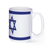 graphic image of the flag of Israel on a coffee mug  presented by Star Showroom