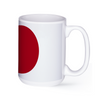 graphic image of a black and white flag of Japan on a coffee mug  presented by Star Showroom