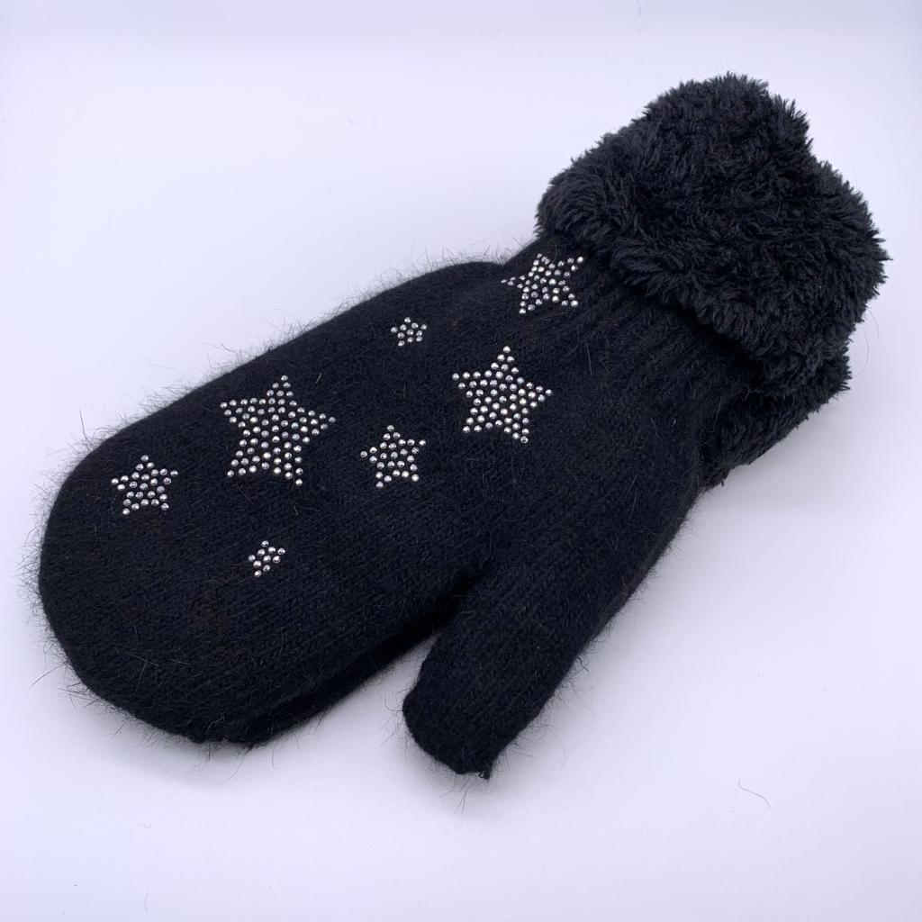 Mittens -Super Cosy Lined - Assorted Colours and Designs