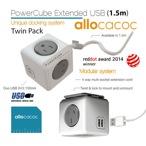 ALLOCACOC POWERCUBE Extended USB Grey 4 Outlets 2 USB 1.5M with CABLE (Twin Pack)