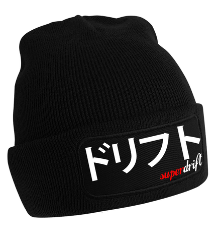 DRIFT // japstyle Beanie by SuperDrift