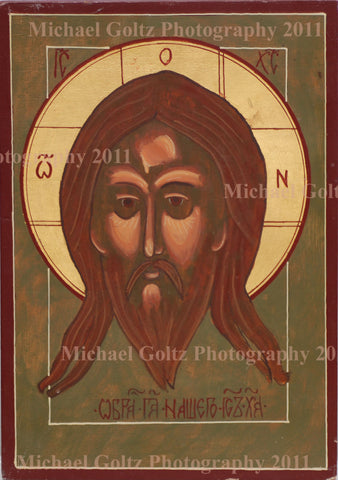 Face of Christ w/o Napkin Handpainted 9x12  Icon