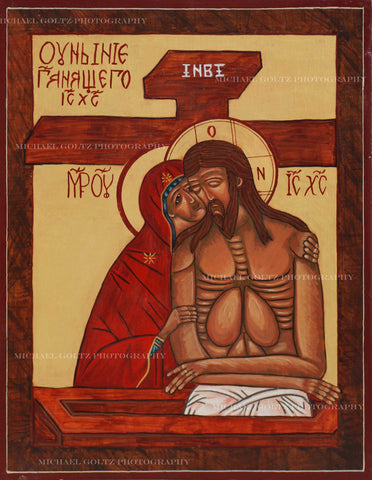 Lament Me Not O Mother Handpainted Icon 11x15 Inches