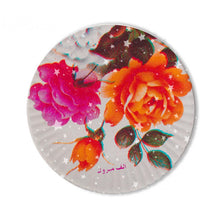 Load image into Gallery viewer, Rana Salam Alf Mabrouk Plates Set of 6