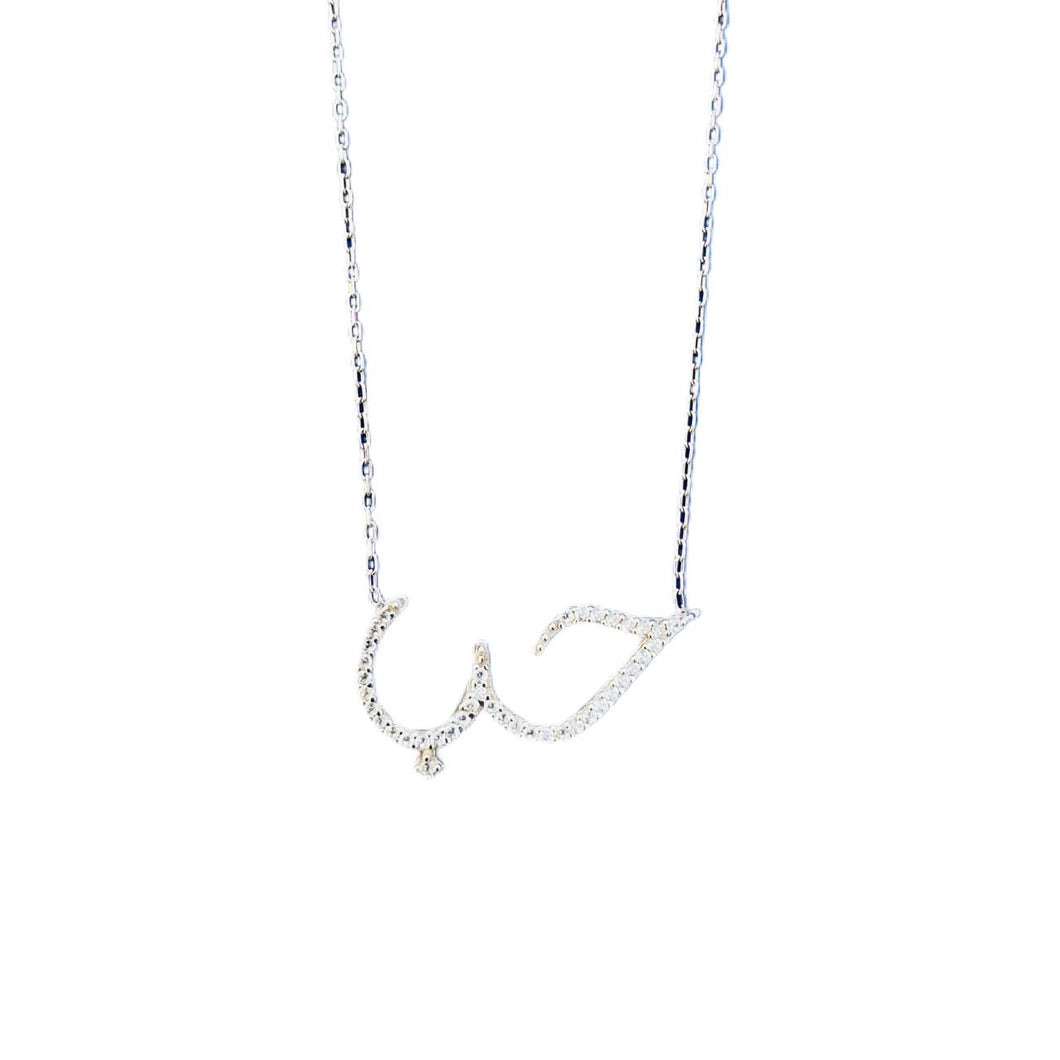 Chato Hobb Necklace - Silver