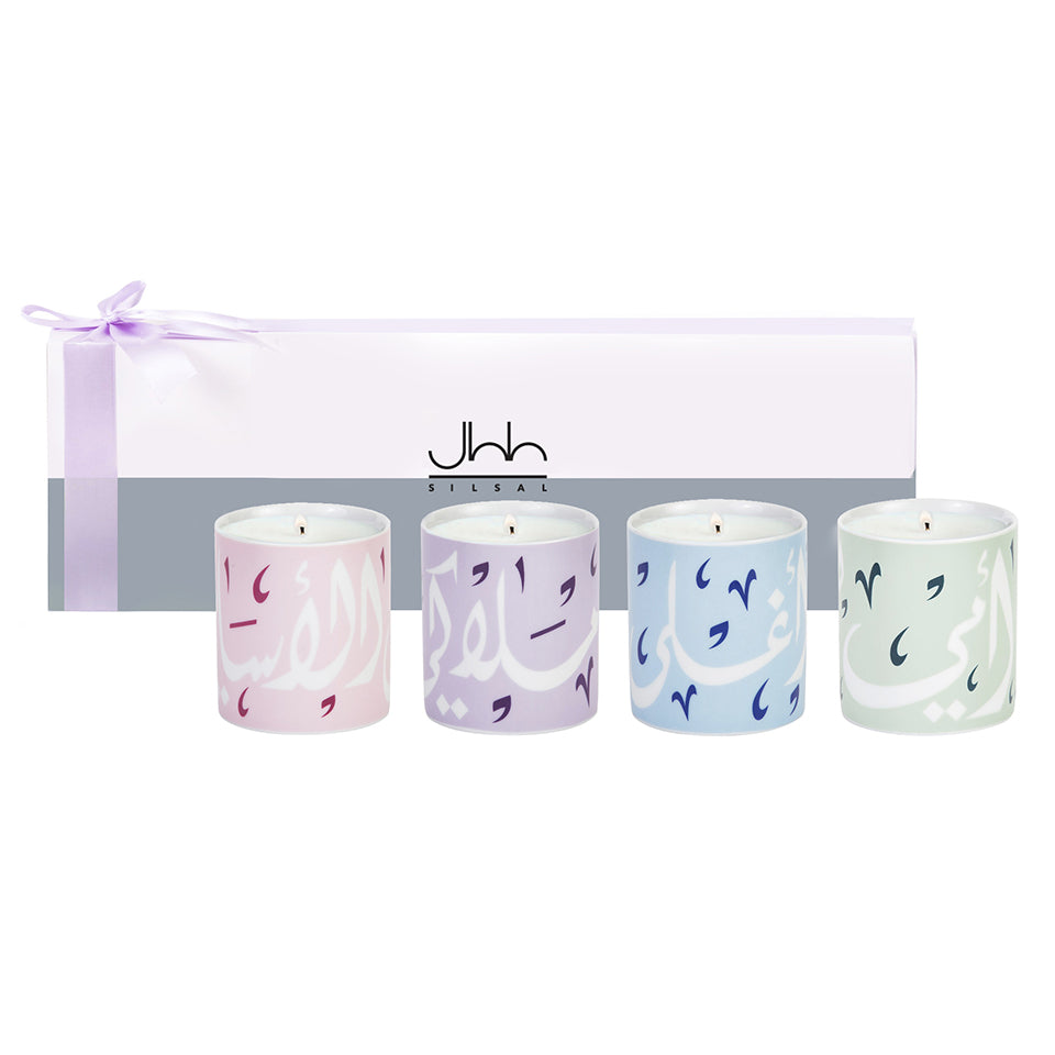 Silsal Diwani Candles- Set of 4