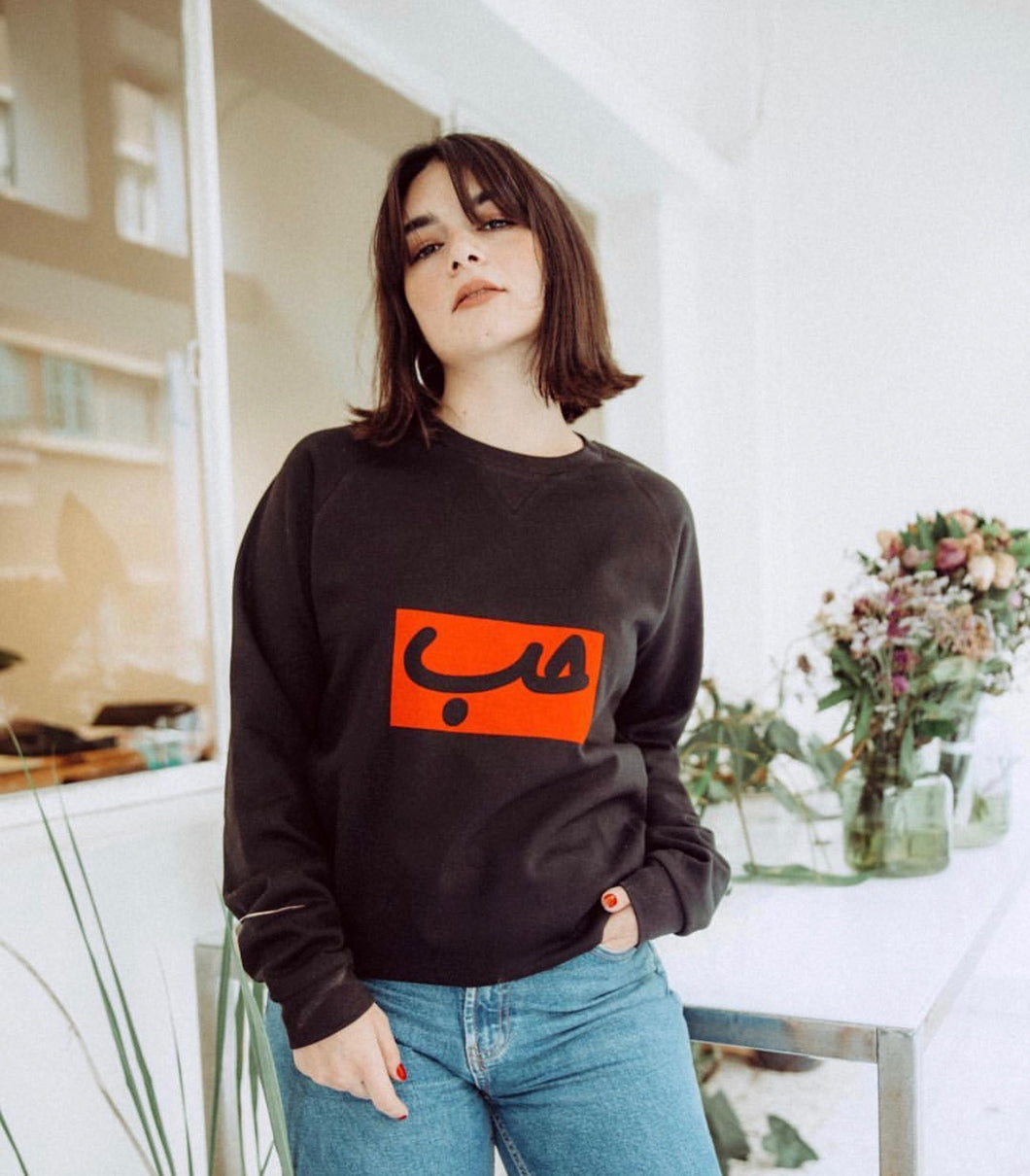 Boshies Black Sweater x Red Patch Hob - Unisex