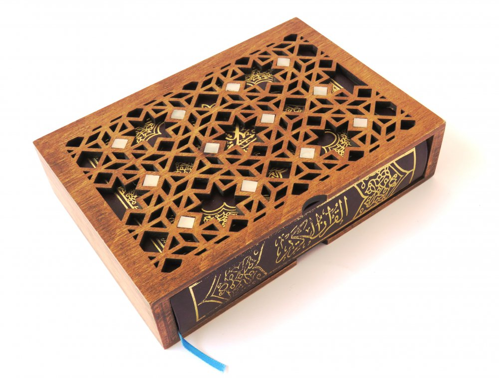 Quran Cover with Mother of Pearl