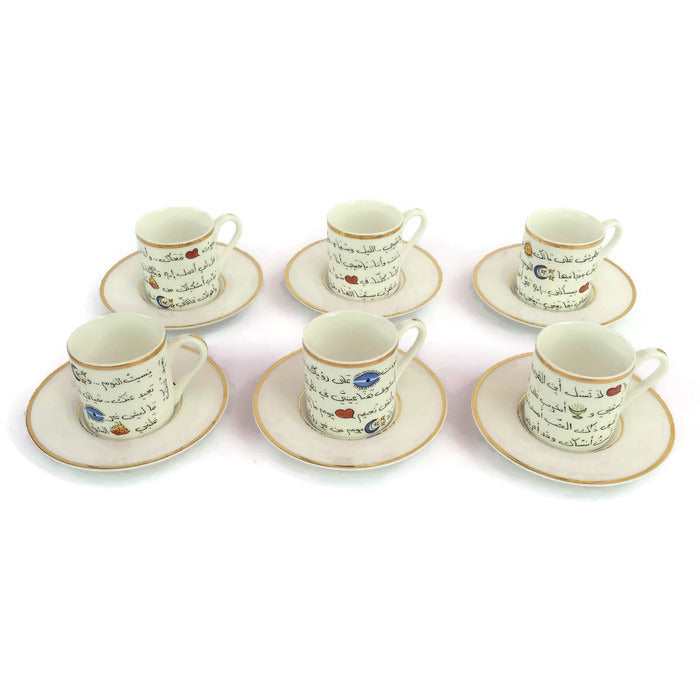 Coffee Cups Umm Kulthum songs set of 6