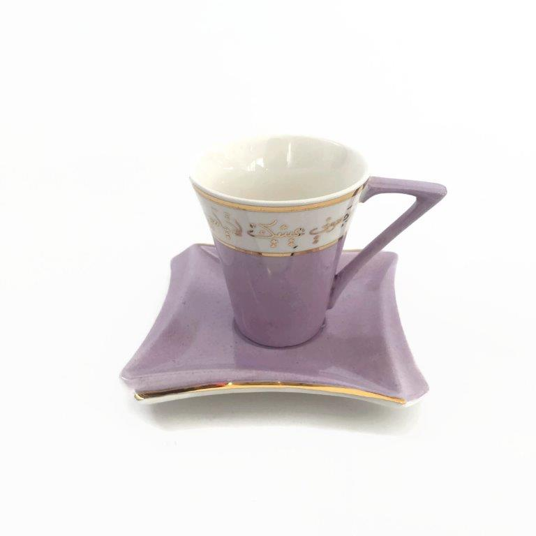 Coffee Cup with Arabic Calligraphy - Lilac