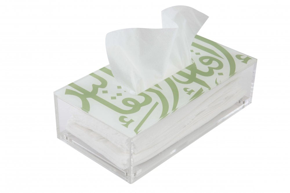 Silsal Ghida Tissue Box - Green