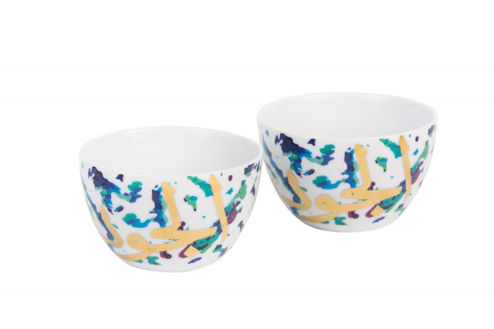 Silsal Fairuz Nut Bowls Peacock Tones with Gold Set of 2