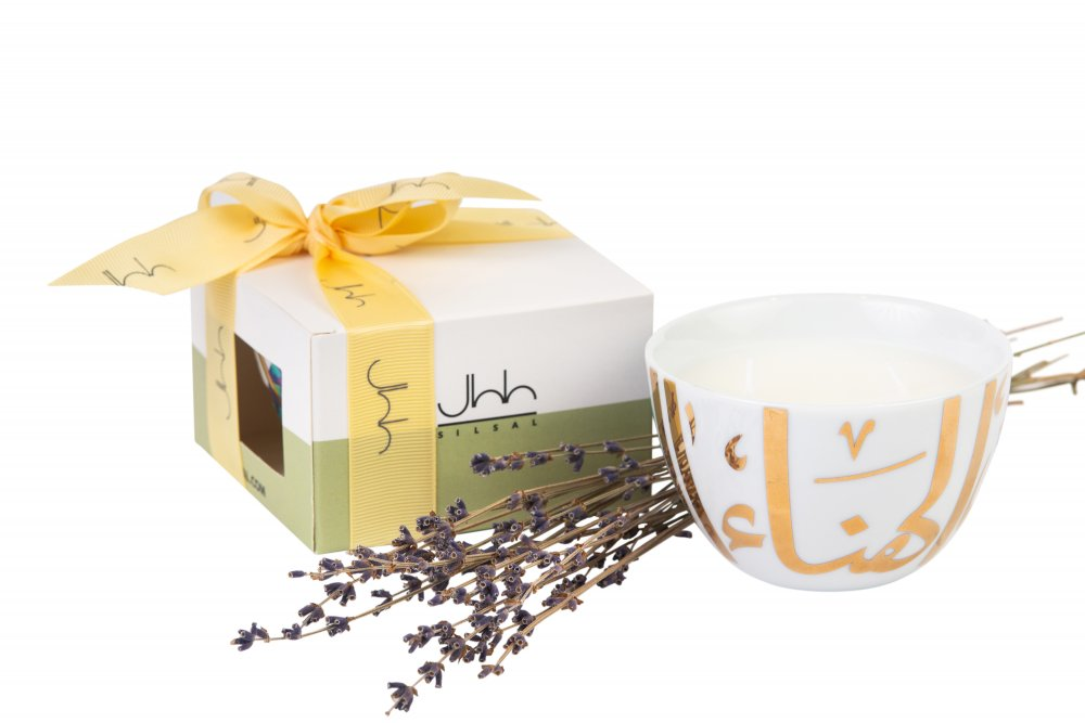 Silsal Ghida Lavender Candle - Gold