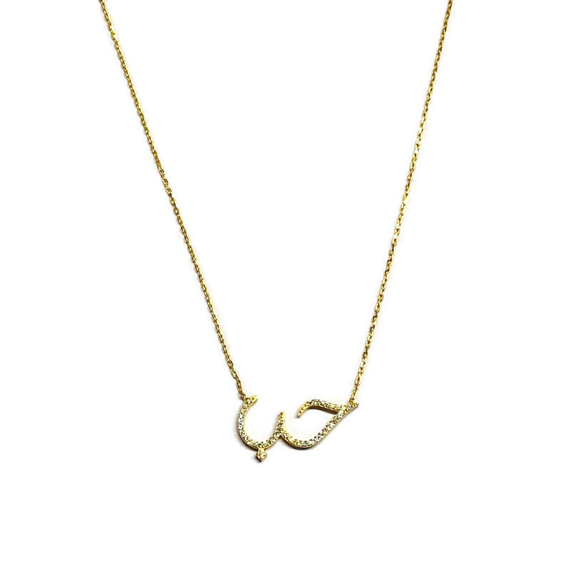 Hobb Necklace - Gold