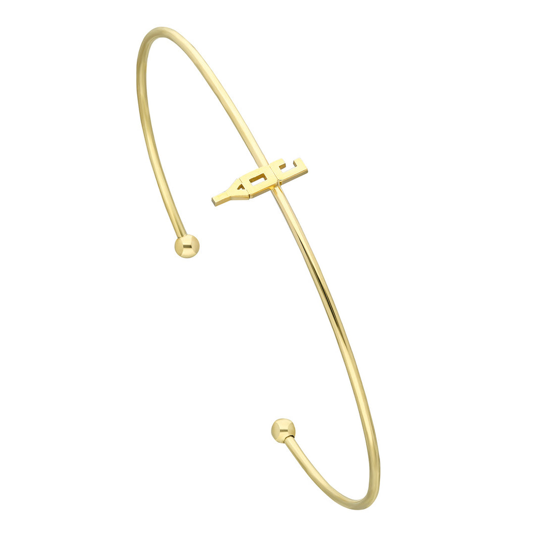 Salima Design Joy Handcuff Bracelet