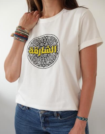 Jujule Lemonie Sharjah Tshirt - Yellow