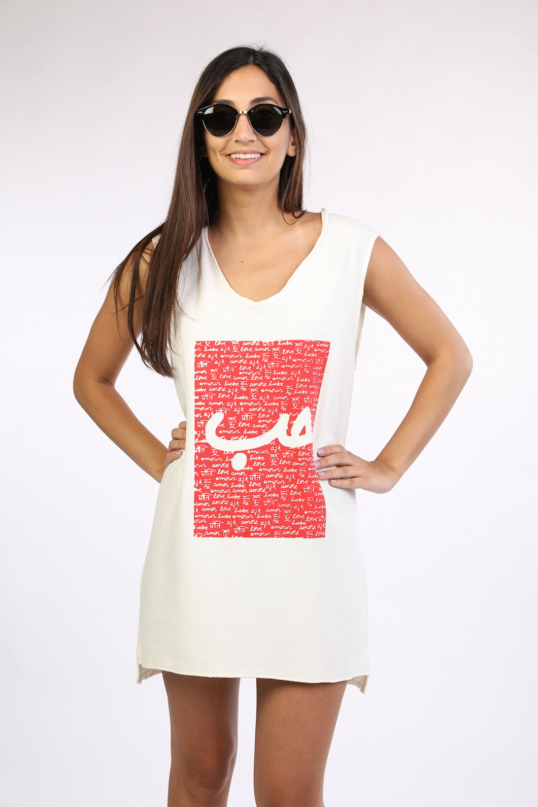 Boshies White Sleeveless Dress x Red Patch Hob
