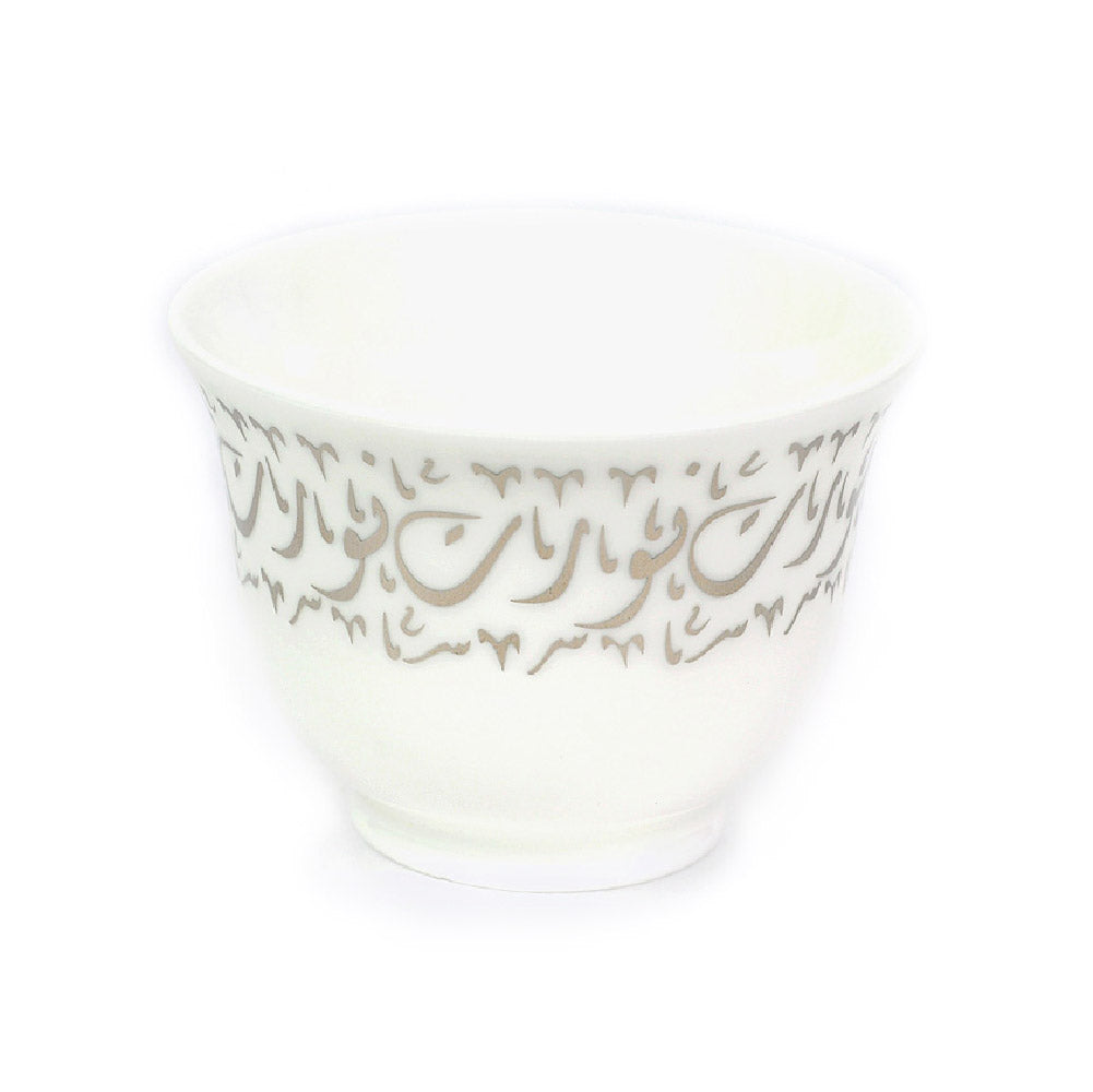 Zarina Nawarit Calligraphy Chaffe Cups - Set of 6 - Platinum