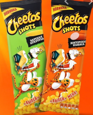 RUSSIAN CHEETOS SHOTS