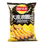 Lay's Roasted Chicken Wing Flavor Chips